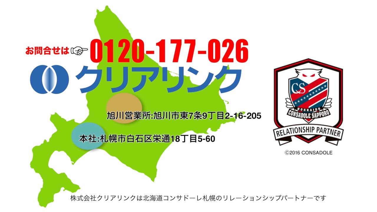 札幌でトイレ詰まりや水漏れの修理ならおまかせ